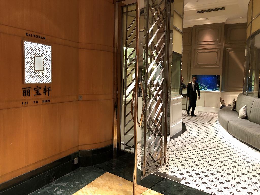 マンダリン オリエンタル クアラルンプールの中華レストラン「LAI PO HEEN」