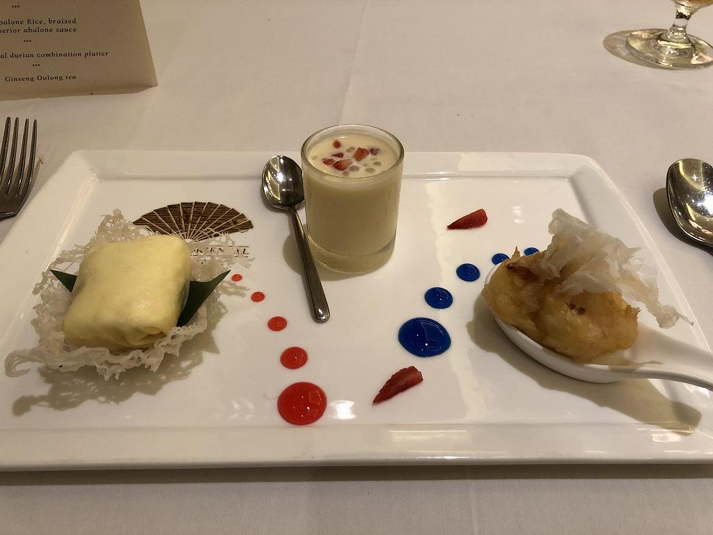 マンダリン オリエンタル クアラルンプールの中華レストラン「LAI PO HEEN」のドリアンのデザートセット