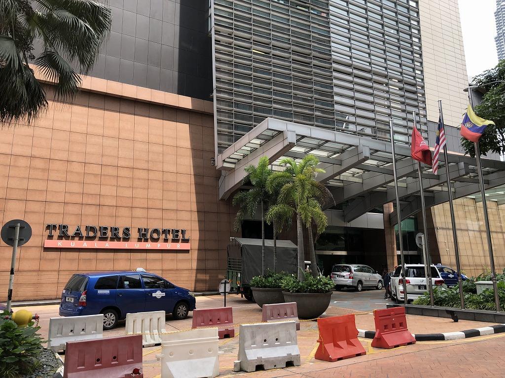 クアラルンプールのトレーダースホテル