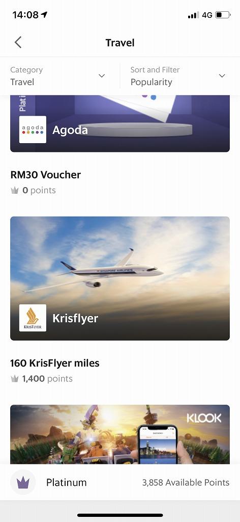 Grabポイントをシンガポール航空のマイルに交換