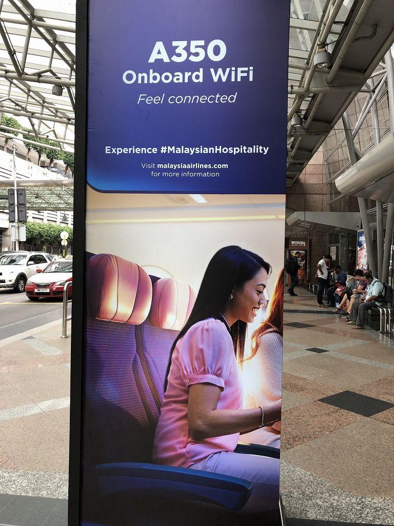 KLセントラル駅のマレーシア航空A350の広告