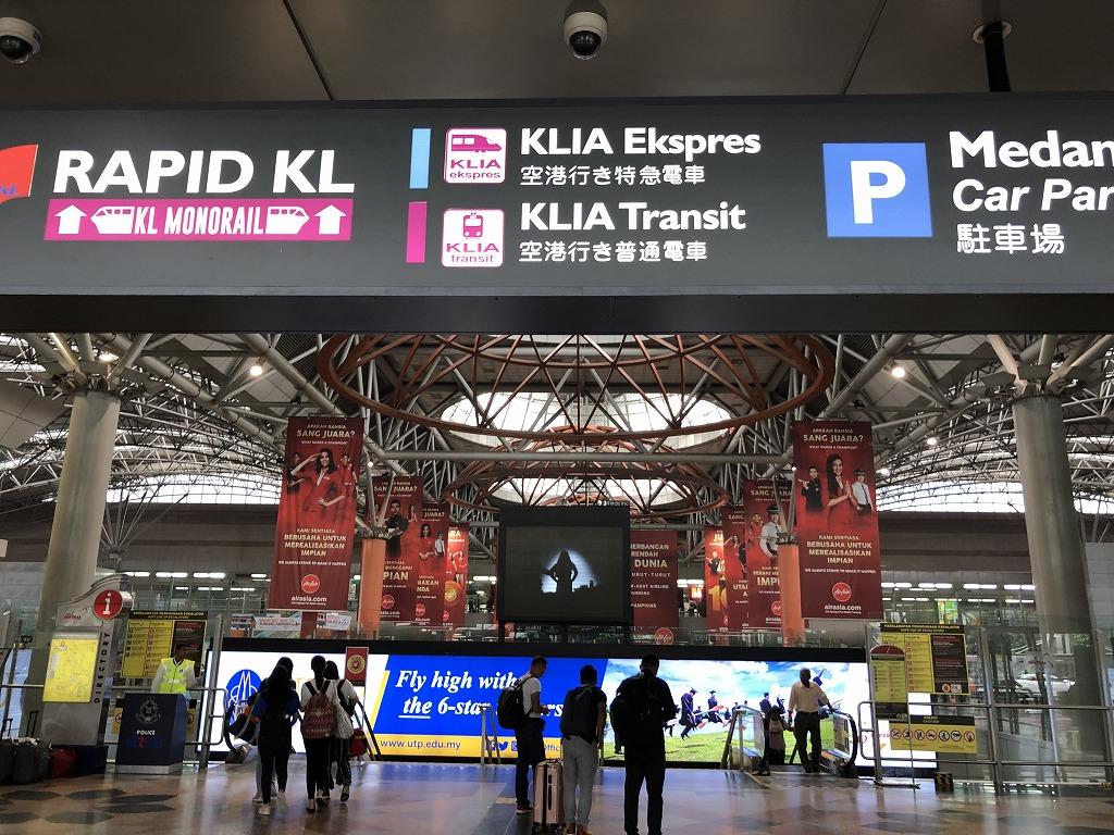 KLセントラル駅の日本語の案内1