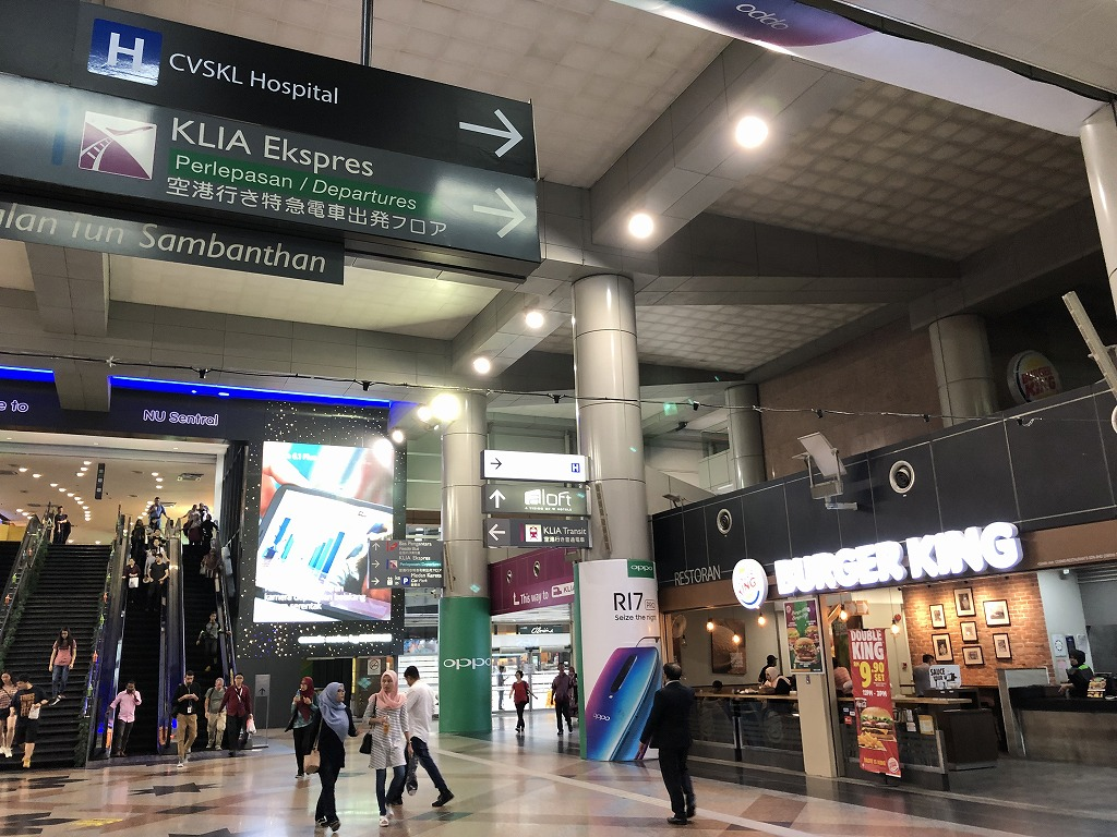 KLセントラル駅の日本語の案内2