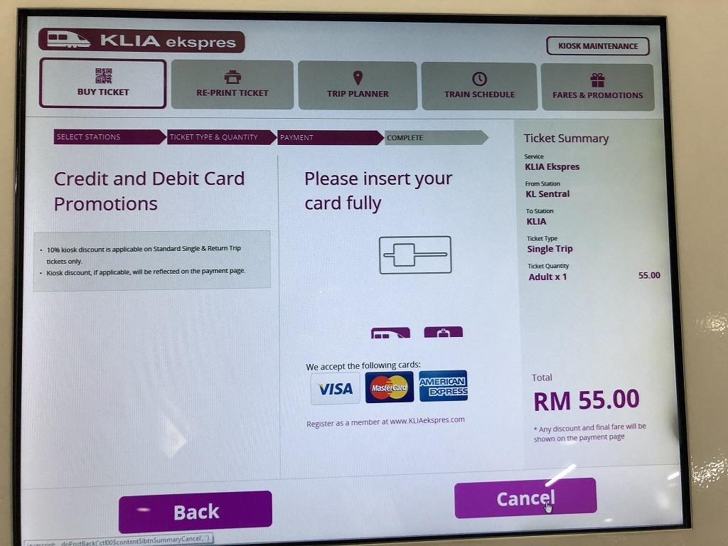 KLIAエクスプレスのチケット発券機2
