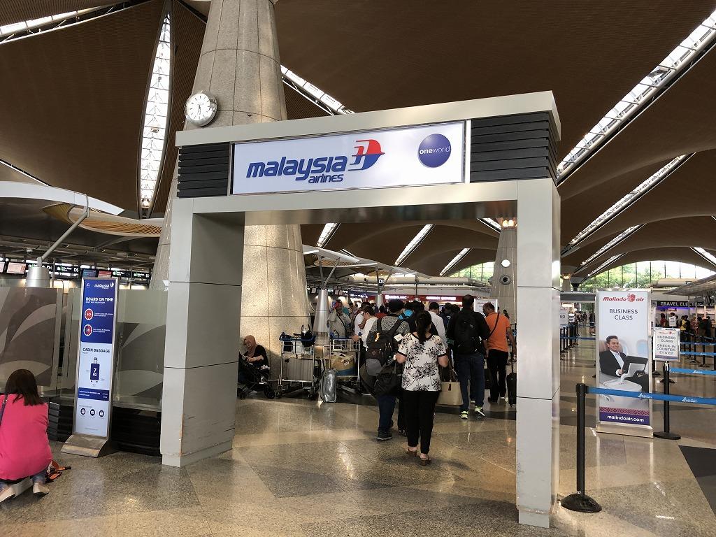 クアラルンプール国際空港のマレーシア航空のビジネススイートのチェックインカウンター1