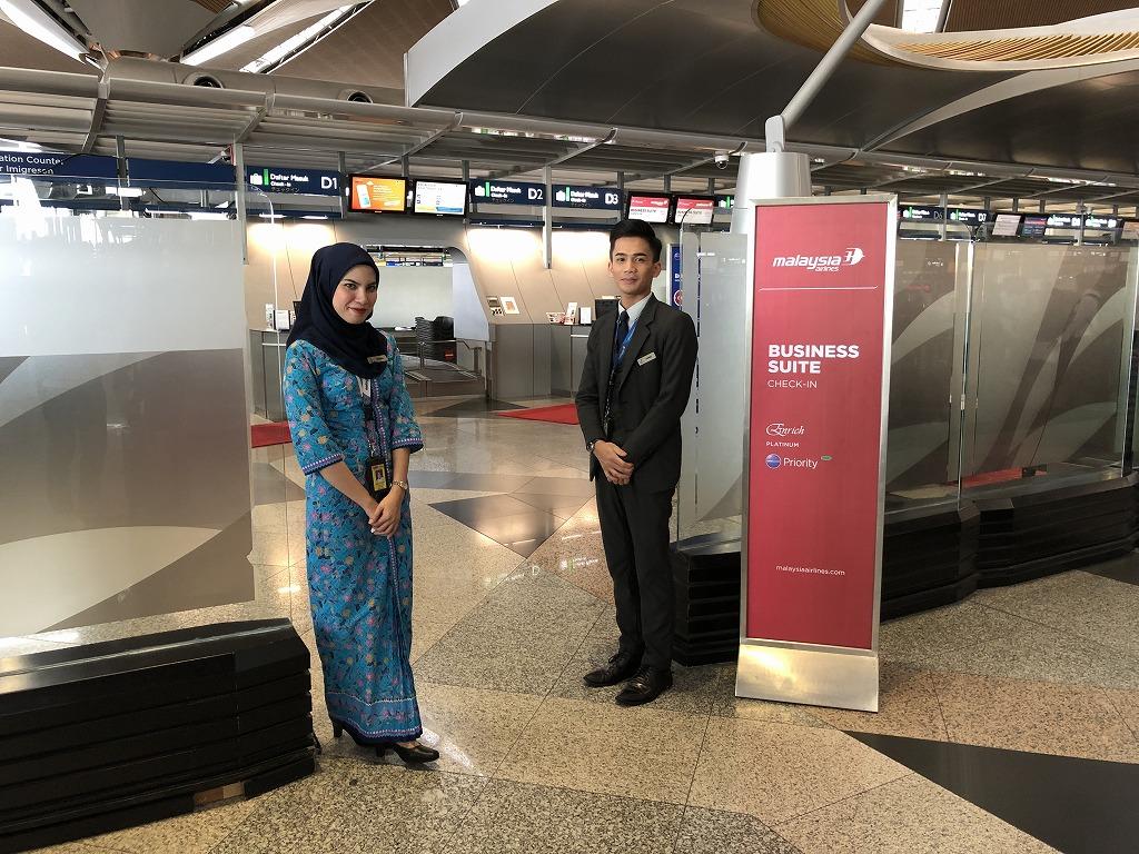 クアラルンプール国際空港のマレーシア航空のビジネススイートのチェックインカウンター2