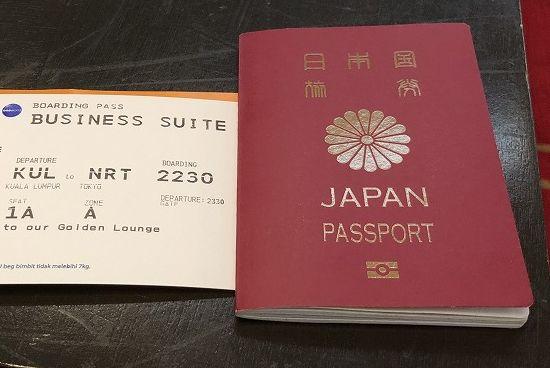 クアラルンプール国際空港のマレーシア航空のビジネススイートのチェックインカウンター5