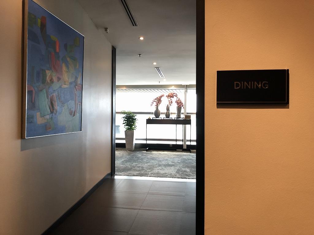 クアラルンプール国際空港の「ゴールデンラウンジ」のファーストクラスラウンジのDINING