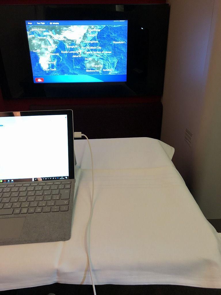 マレーシア航空MH88ビジネススイートのテーブル1