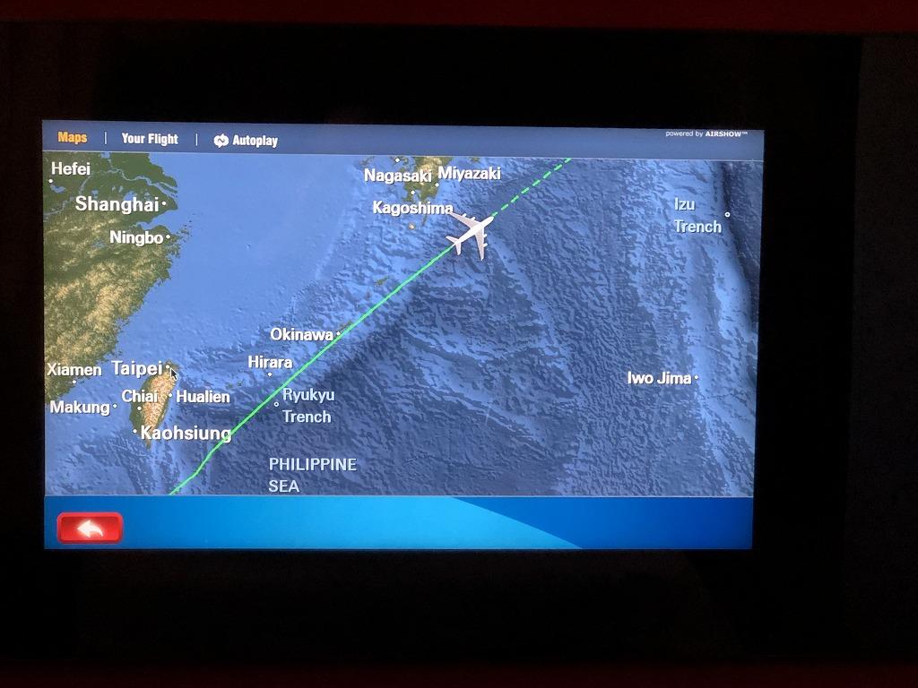 マレーシア航空MH88の現在位置