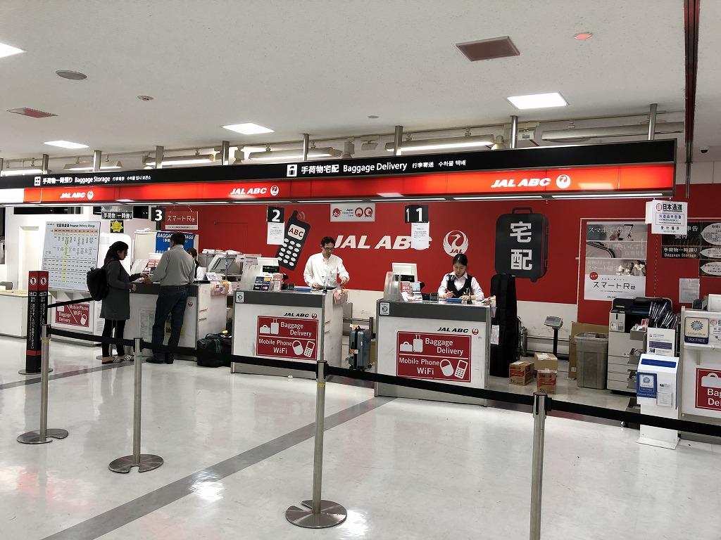 成田空港のJAL ABC