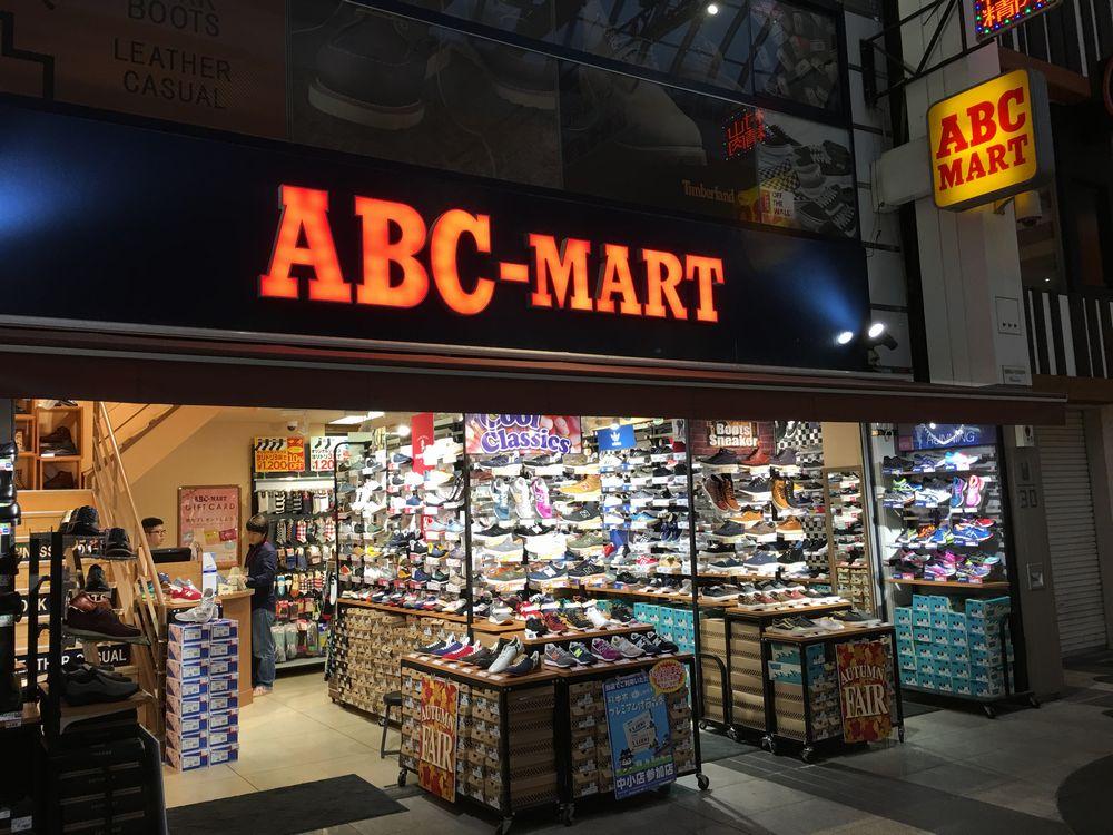 熊本市のABCマート