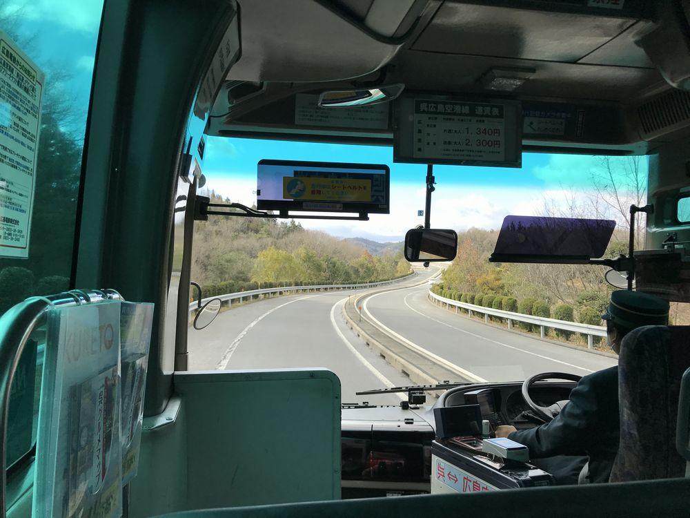 呉市内行きシャトルバスからの景色