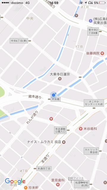 呉市の中央橋