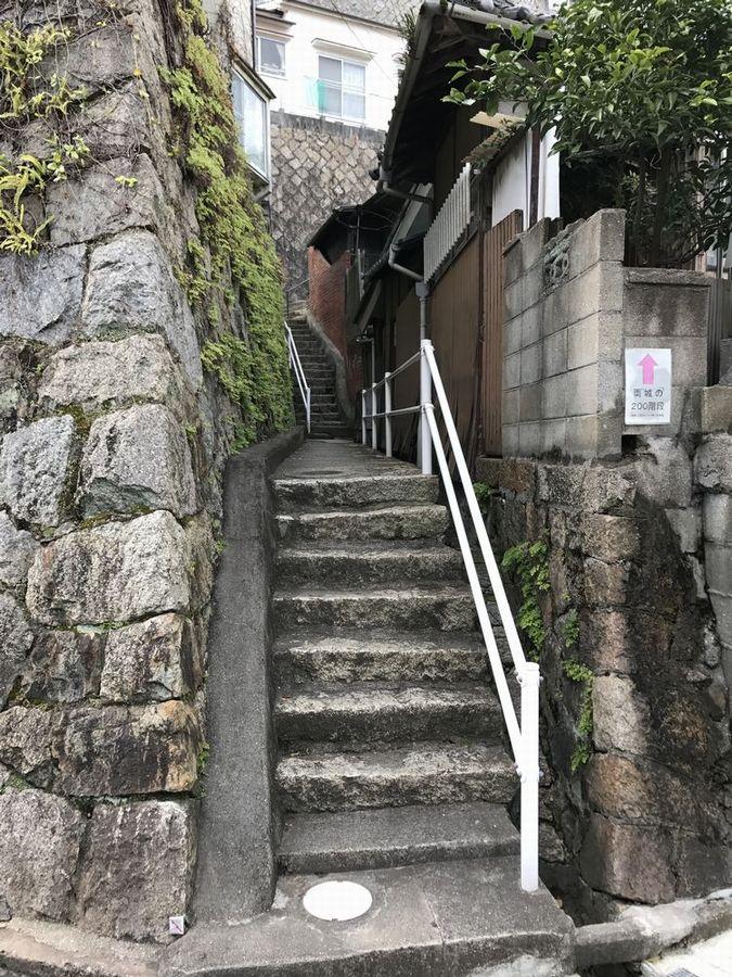 両城の200階段の入口