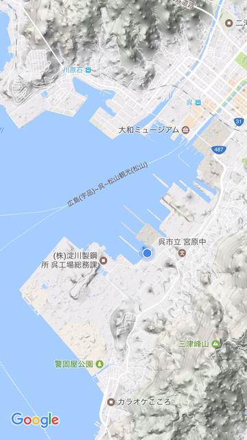 海上自衛隊呉基地の位置情報