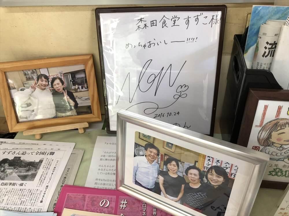 森田食堂ののんさんコーナー2