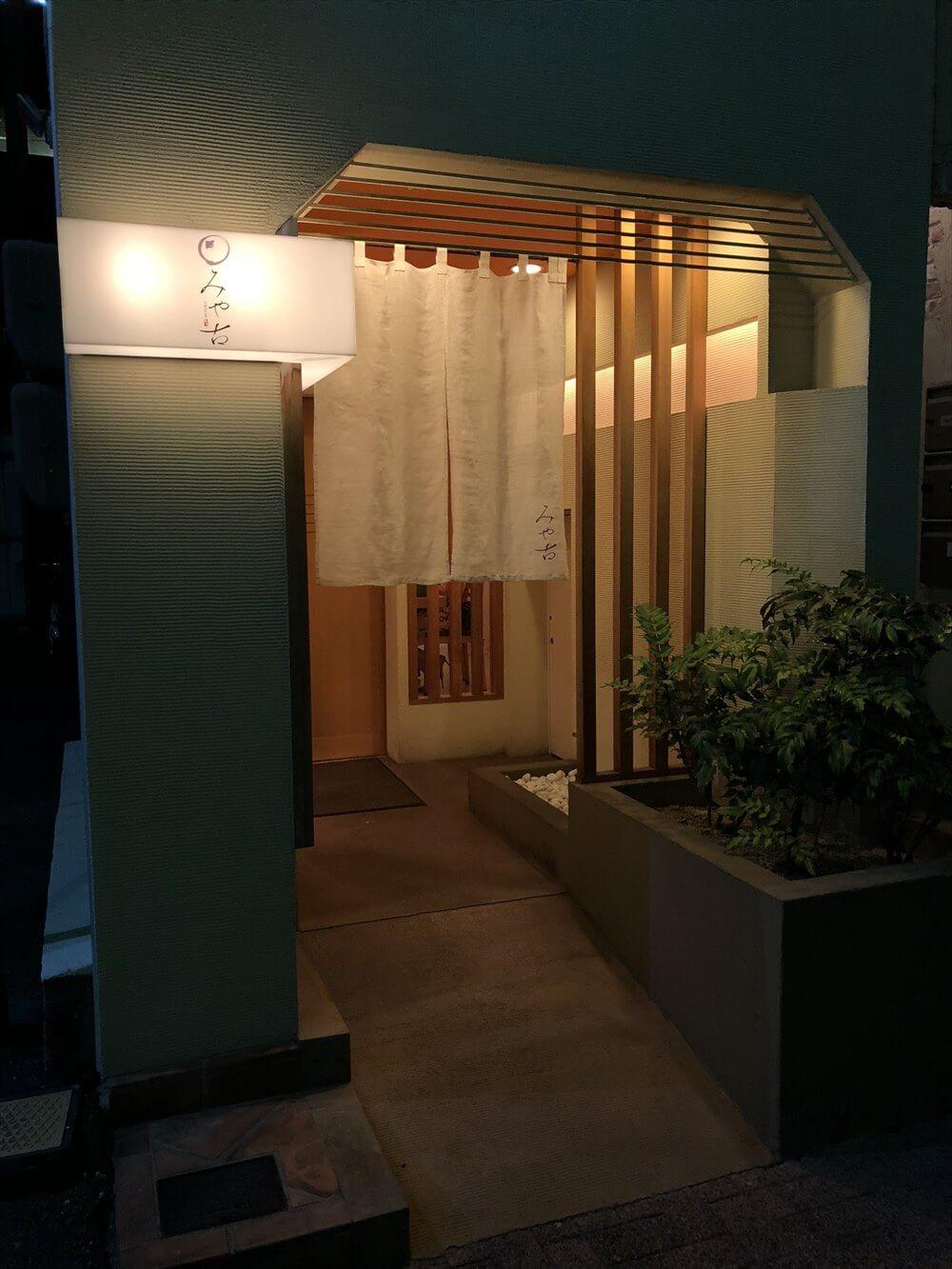 岡山の「みや古」の外観
