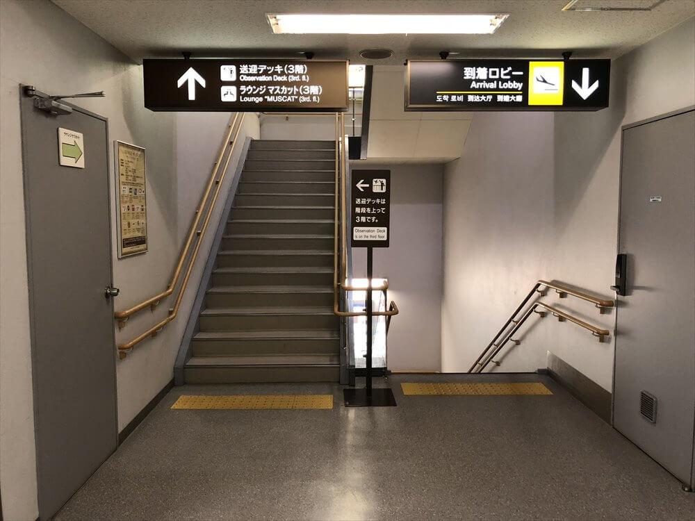 岡山空港の3階への階段