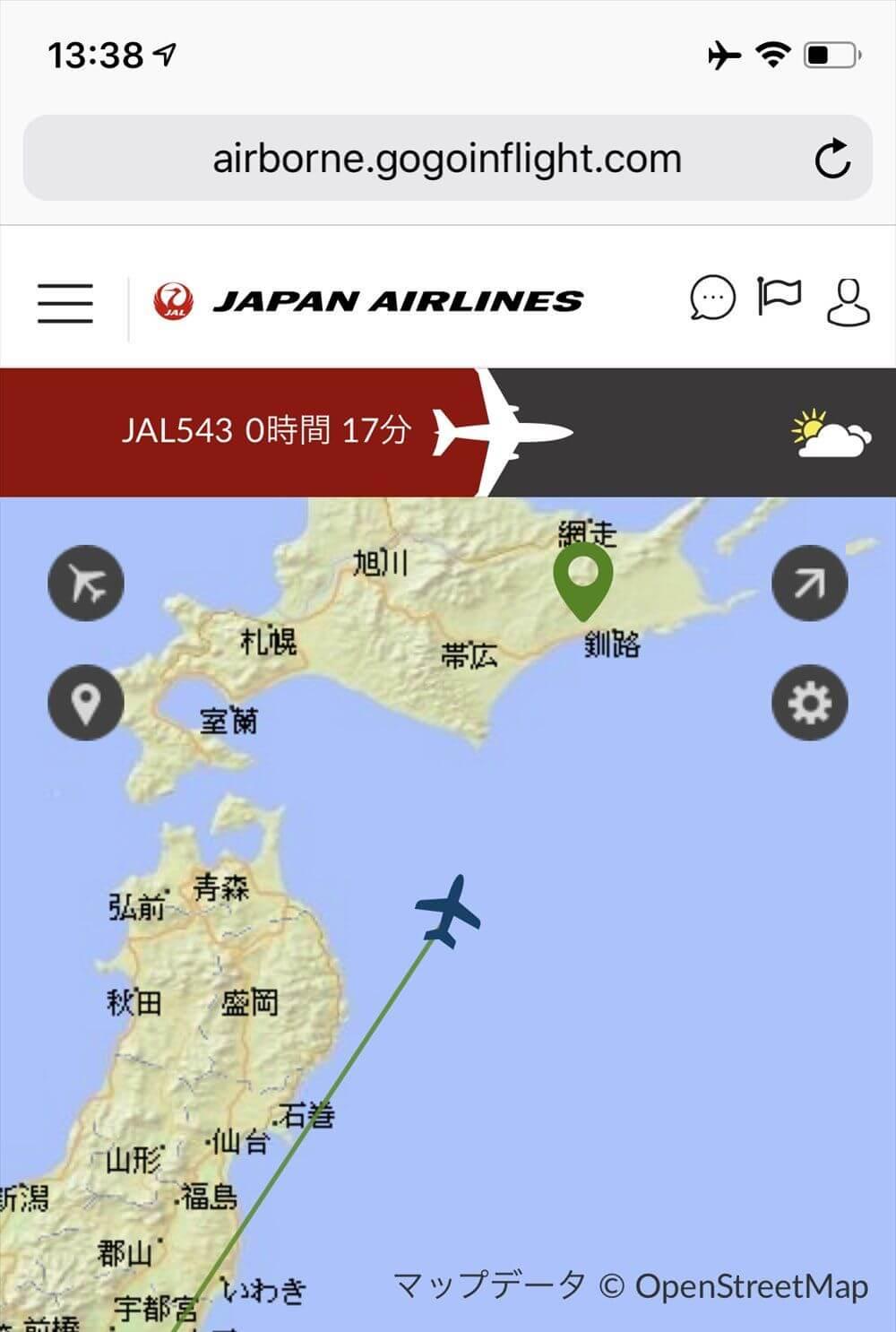 JAL543便のルート