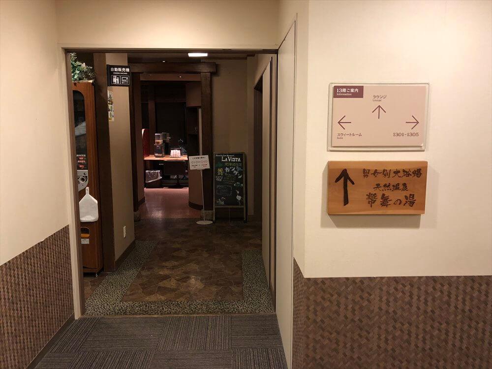 ラビスタ釧路川の13階