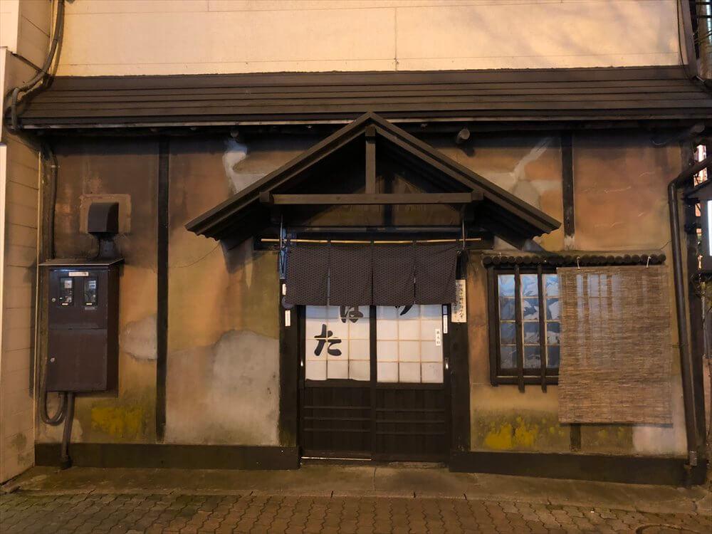 釧路の「炉ばた」の外観2