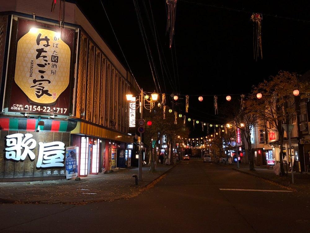 釧路の人気のない繁華街