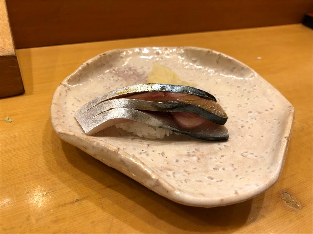 釧路の八千代本店のしめ鯖