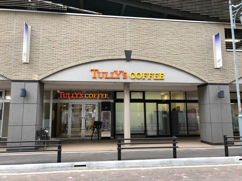 釧路のタリーズコーヒー1