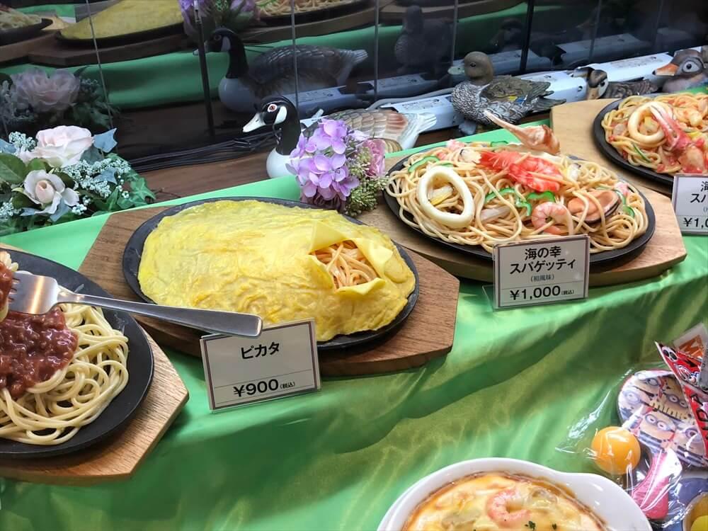 釧路の泉谷本店のピカタ