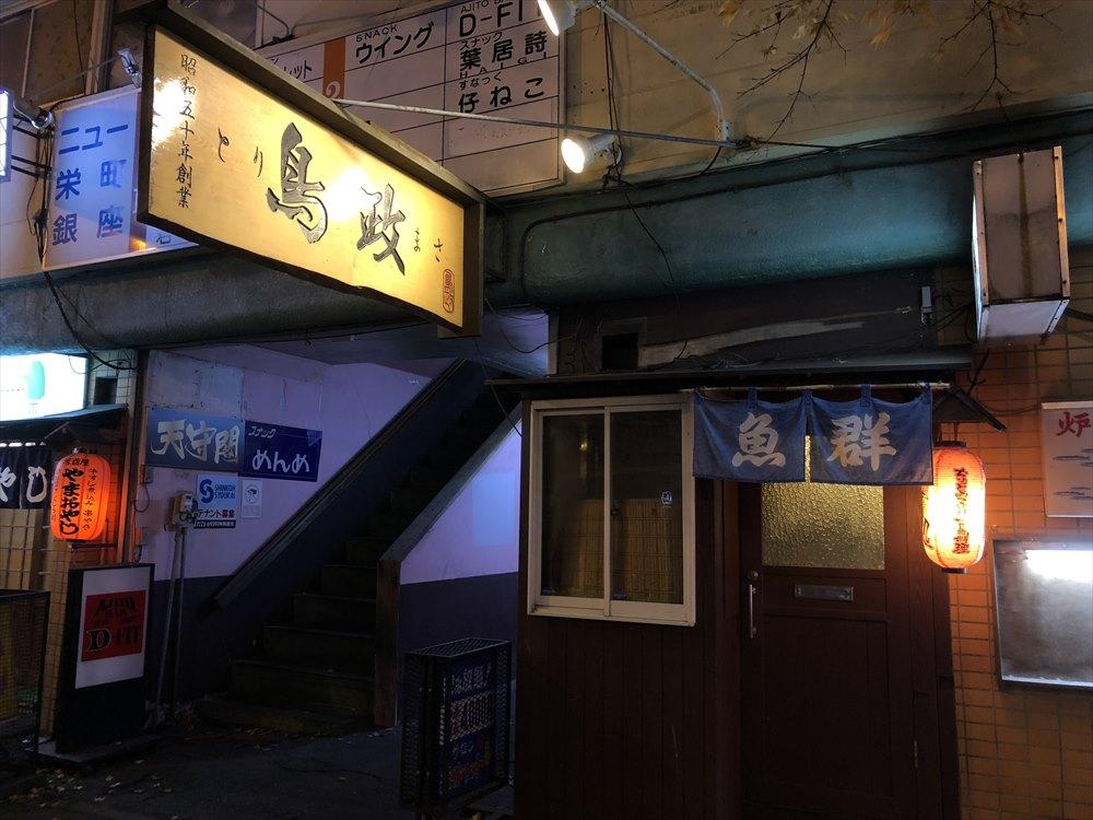 釧路のザンギ専門店