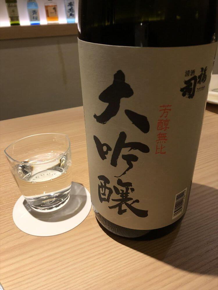 釧路の天ぷら「彩」の福司の大吟醸