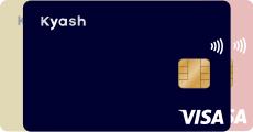 Kyash Card券面デザイン