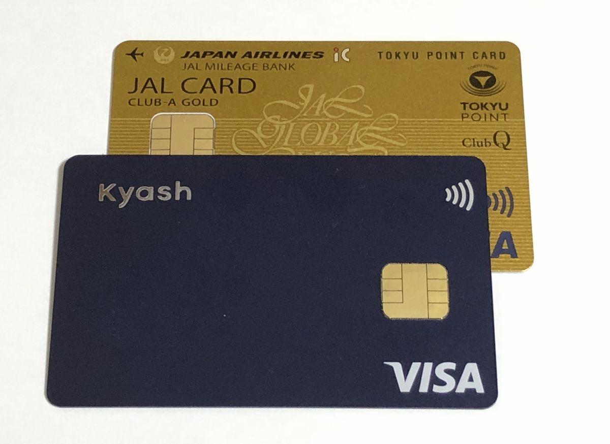 Kyash CardとJALカードをリンク