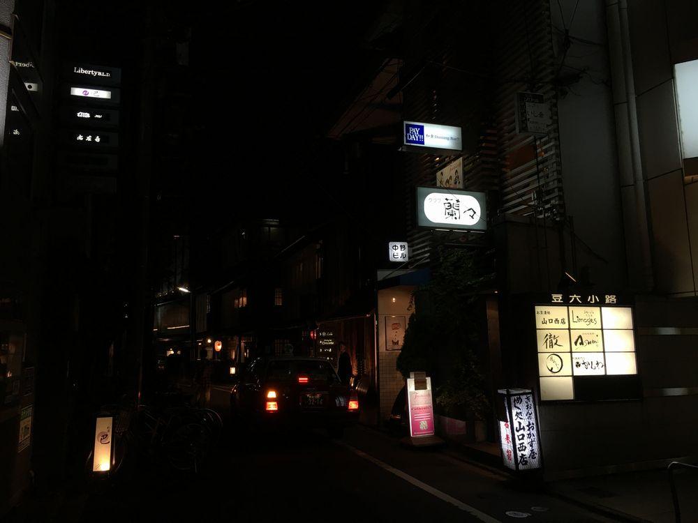 夜の祇園白川のスナック1