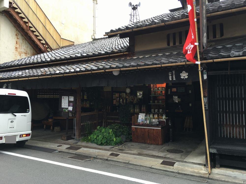 山中油店の店舗2