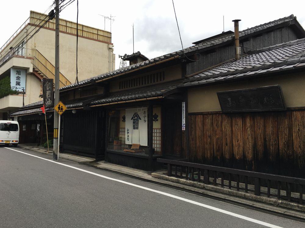 山中油店の店舗1