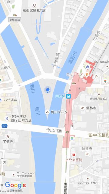 鴨川デルタのGoogle Maps