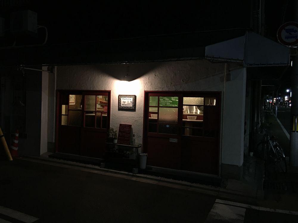 船岡温泉の入口