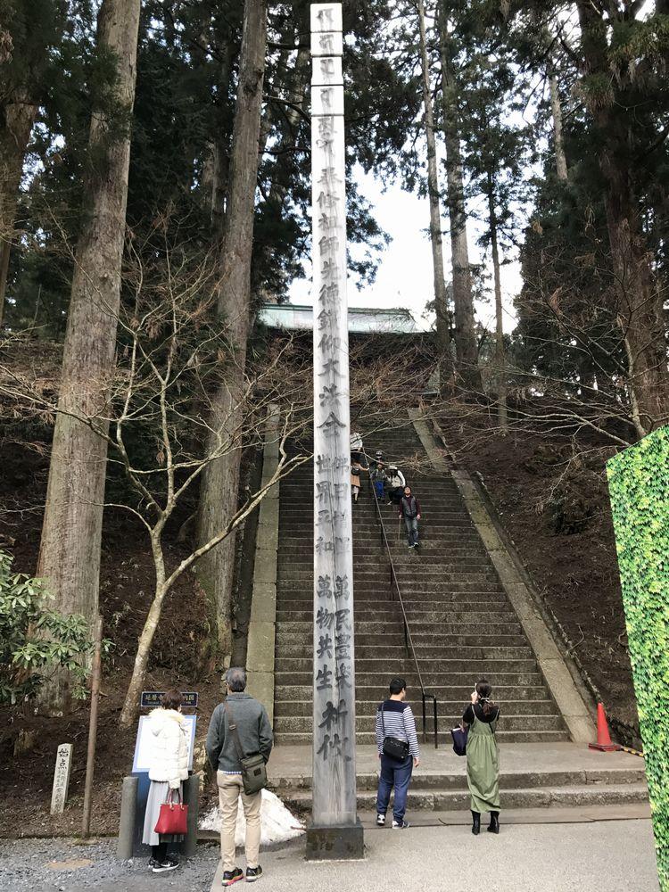 比叡山延暦寺の文殊楼に登る階段