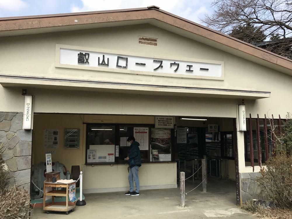 叡山ロープウェイの駅