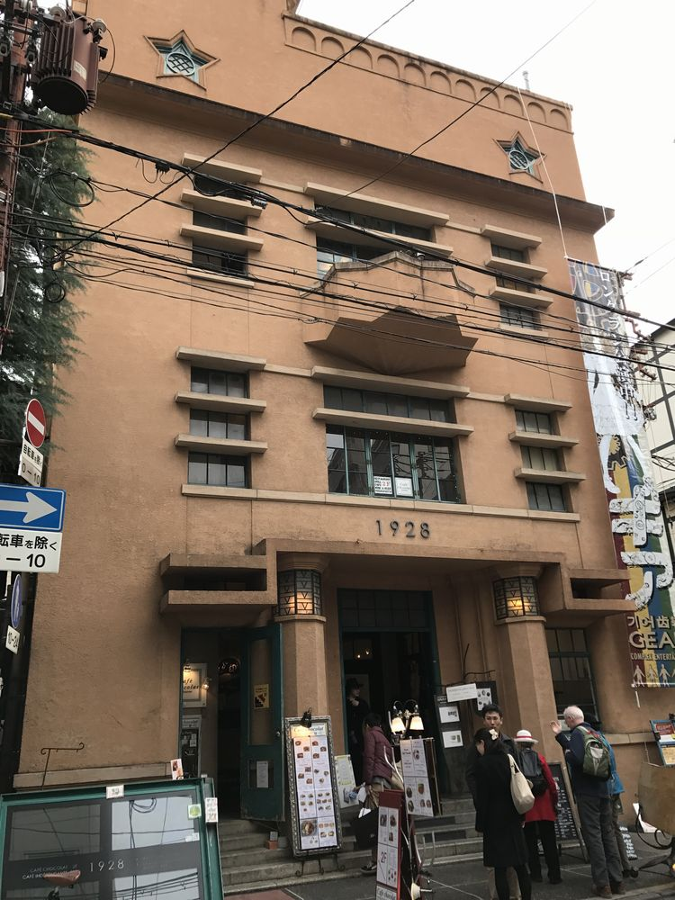 京都の1928ビル