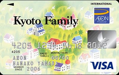 京都ファミリーカード券面デザイン