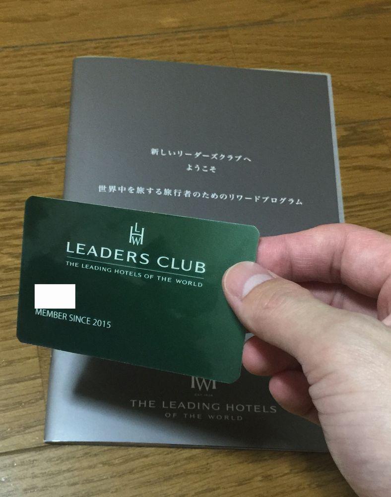 リーダーズクラブ会員カード画像