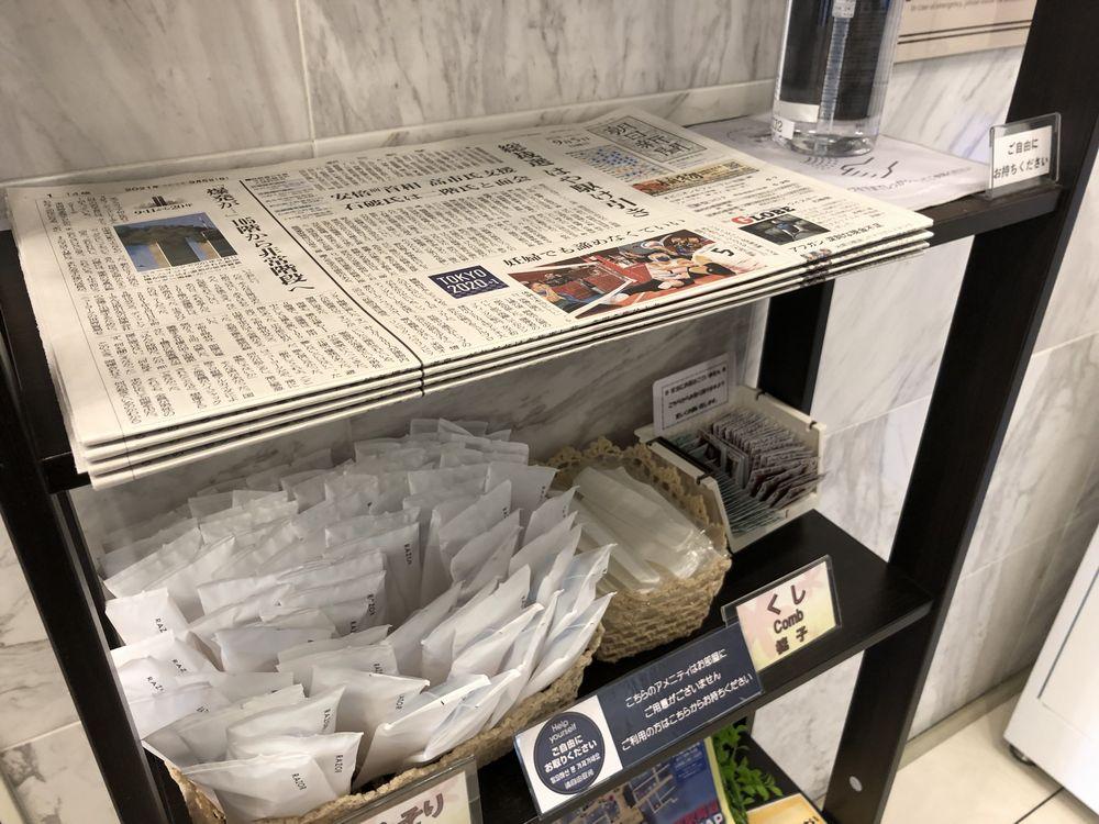 東横イン湘南平塚駅北口2の無料の朝日新聞