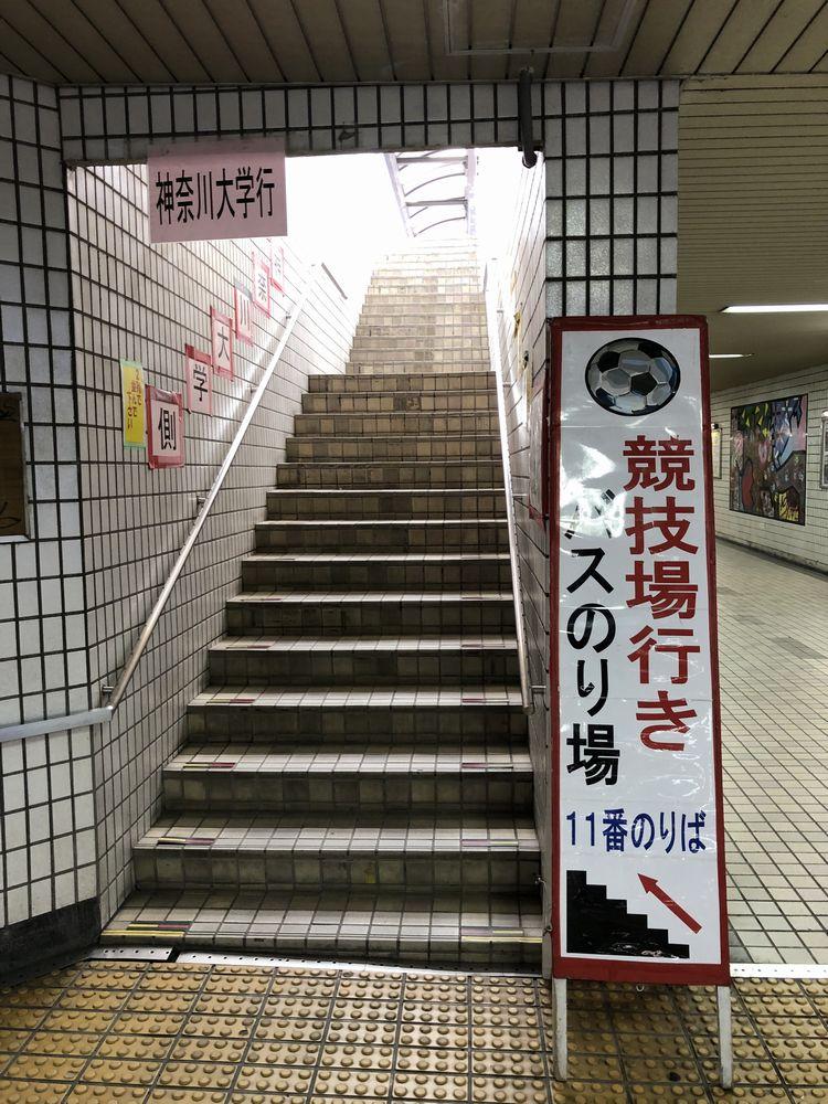 平塚駅のスタジアム行きのバス乗り場