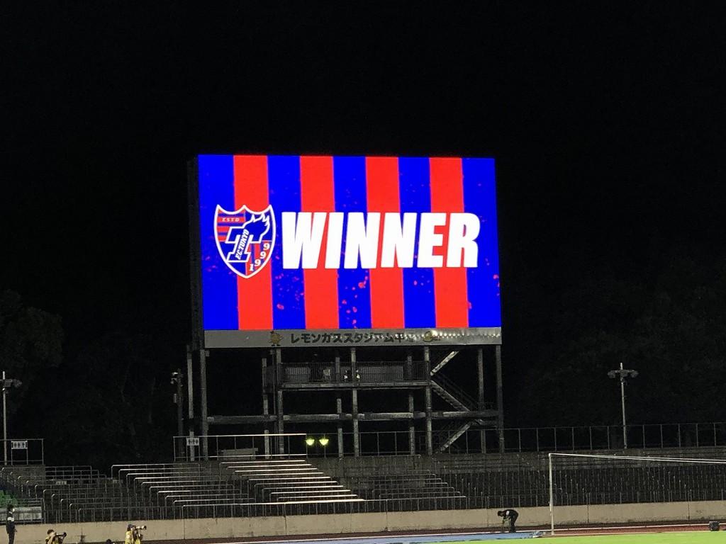 FC東京ルヴァンカップ準々決勝に勝利