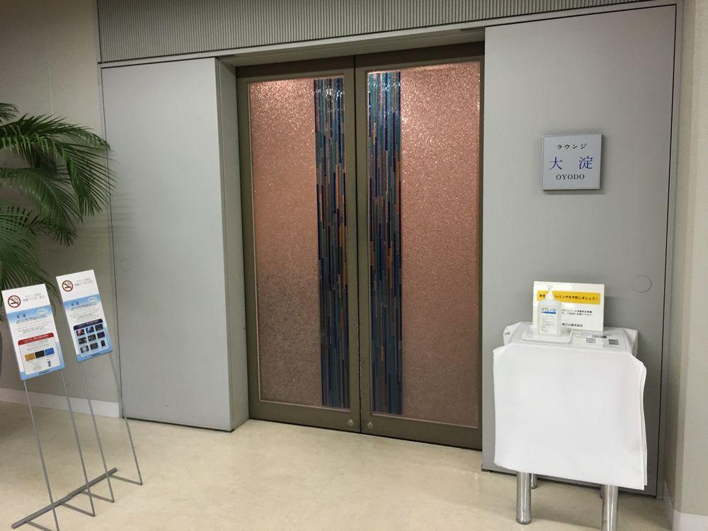 宮崎空港のラウンジ大淀入口