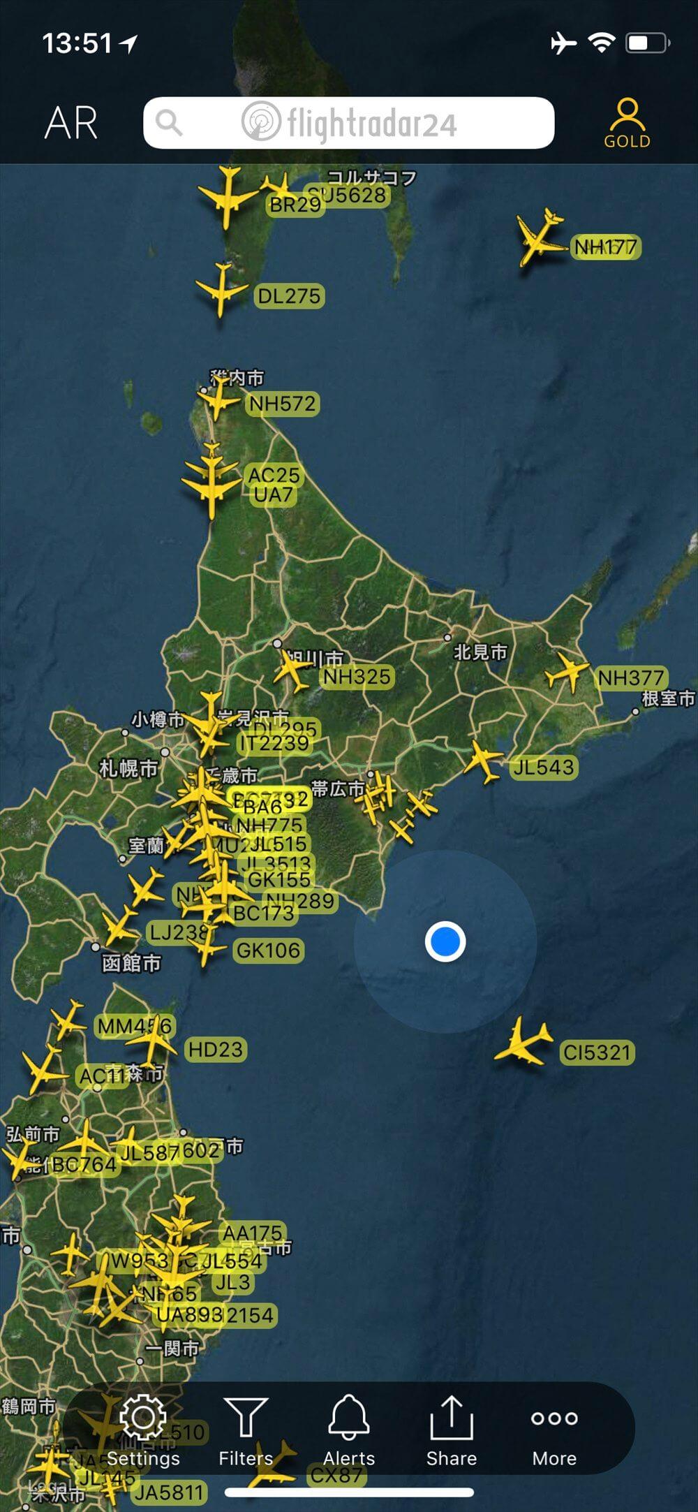 Flight Trader