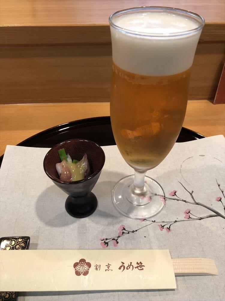 北見のうめ笹の生ビール
